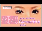 DRAWING TUTORIAL✎ How to draw Tomochin's EYES ともちん 板野 友美 —— AKB 48