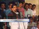 Minister MK Muneer singing old Malayalam Song on stage