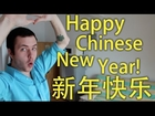 老外说中文给你拜年| Speaking Chinese - Happy New Year