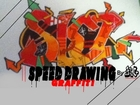 Speed drawing graffiti (no 3D) Slez//Battle ErozGrafx