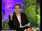 Dunya News-17-08-2012-Ronak-e-Ramadan-Sehri Transmission