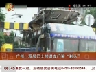 Double deck bus decapitated by height restriction barrier, killing one and injuried seven