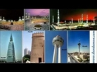 Saudi Arabia my Hometown