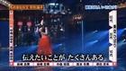 荒牧陽子【本人映像合成38】MISIA - 逢いたくていま