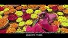 #Titli #ChennaiExpress Russian sub HD @ChennaiExp2013 @iamsrk #SRK