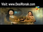 Aseer Zadi By Hum TV - Coming Soon - Promo 2
