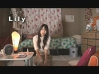 Dailymotion - Toda Erika Music Drama Lily Trailer