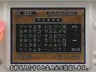 Phase de création de personnage - Dragon Quest IX