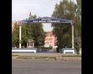 Malatya Polis Meslek Yüksekokulu 2007 Yılı Tanıtım Videosu