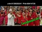 Nepali Teej Song - mero ta budale paissa didainan