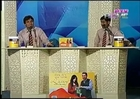 Bait Bazi (Urdu Poetry Competition) tariq aziz show 18-05-2012 Sponsored By Master Paints