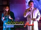 pashto song naare main wale na awre album yadoona by gul panra and bakhtiar khattak
